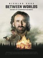 Между мирами / Between Worlds (2018)