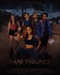 Тёмные фигуры