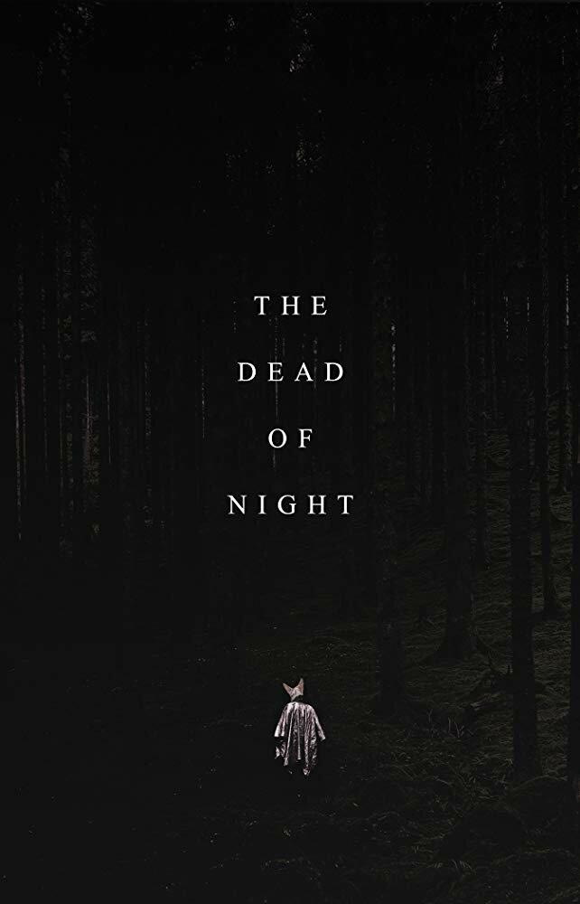 Глухая ночь (2021)
