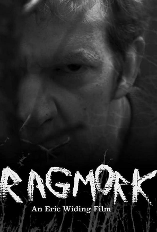 Рагморк