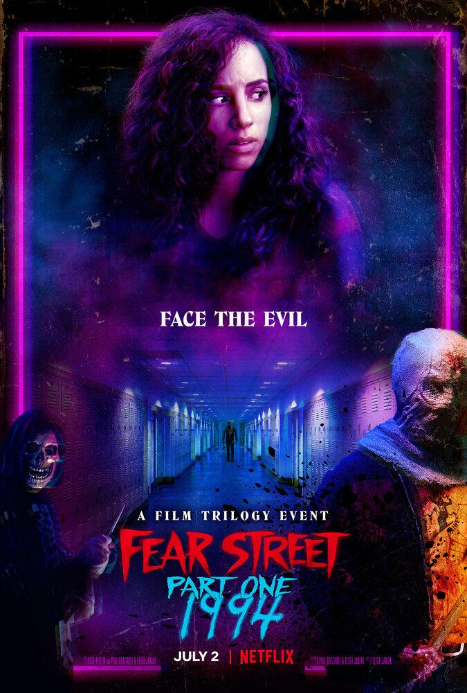 Улица страха. Часть 1: 1994