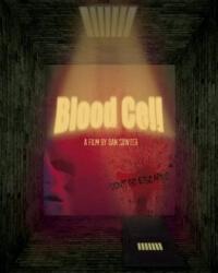 Камера крови