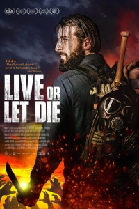 Живи или дай умереть