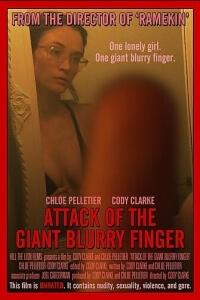 Нападение гигантского нечёткого пальца