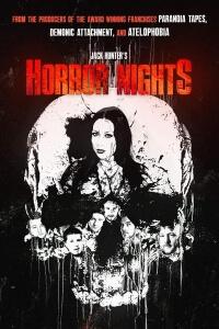 Ночи ужаса